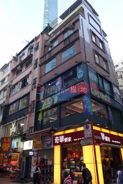 4 Pak Sha Road (4 Pak Sha Road) Causeway Bay|搵地(OneDay)(2)