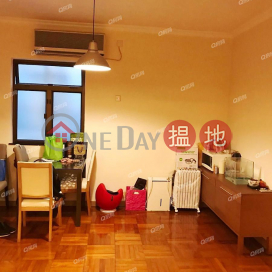 Shan Kwong Tower | 2 bedroom High Floor Flat for Sale|Shan Kwong Tower(Shan Kwong Tower)Sales Listings (XGGD747100450)_3