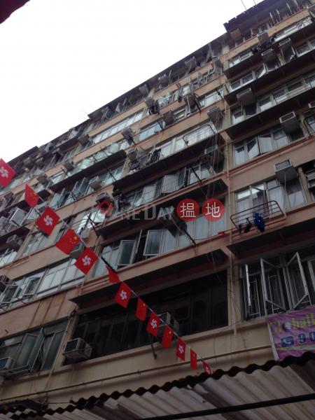 廟街206號 (206 Temple Street) 佐敦|搵地(OneDay)(3)