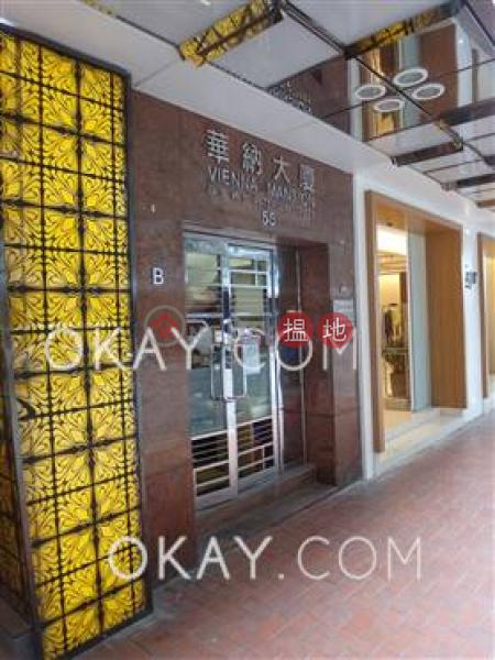 華納大廈|中層|住宅-出租樓盤HK$ 46,000/ 月