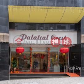 Popular 3 bedroom in Mid-levels West   Rental Palatial Crest(Palatial Crest)Rental Listings (OKAY-R461)_0