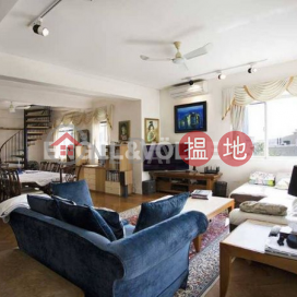 薄扶林三房兩廳筍盤出售|住宅單位