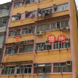 13 Hau Wong Road|侯王道13號