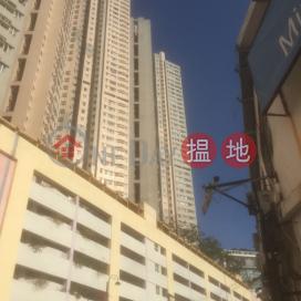Broadview Court Block 4,Wong Chuk Hang, Hong Kong Island