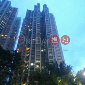 South Horizons Phase 1, Hoi Sing Court Block 1|海怡半島1期海昇閣(1座)