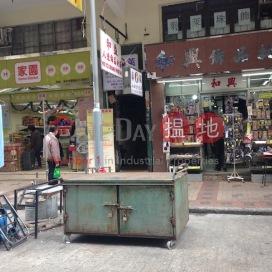 220-222 Ki Lung Street|基隆街220-222號