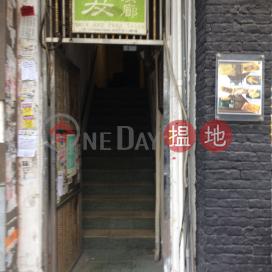 125 Parkes Street,Jordan, Kowloon