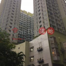 元健樓,長沙灣, 九龍
