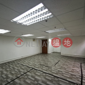 罕見特大露台|西區興隆大廈(Hing Lung Commercial Building)出租樓盤 (GRAND-0293541345)_0