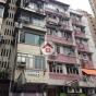 常安樓 (Sheung On House) 油尖旺|搵地(OneDay)(4)
