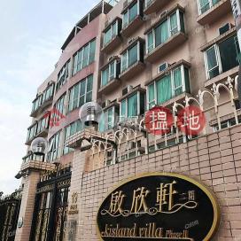 Phase 2 Kisland Villa Block 1 | 3 bedroom High Floor Flat for Sale|Phase 2 Kisland Villa Block 1(Phase 2 Kisland Villa Block 1)Sales Listings (XGXJ577900047)_0