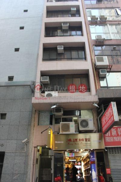 建安大廈 (Kin On Building) 上環|搵地(OneDay)(1)
