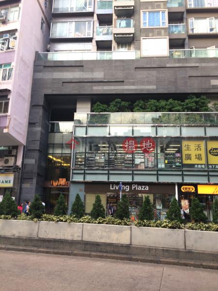 High Point (High Point) Sham Shui Po|搵地(OneDay)(3)