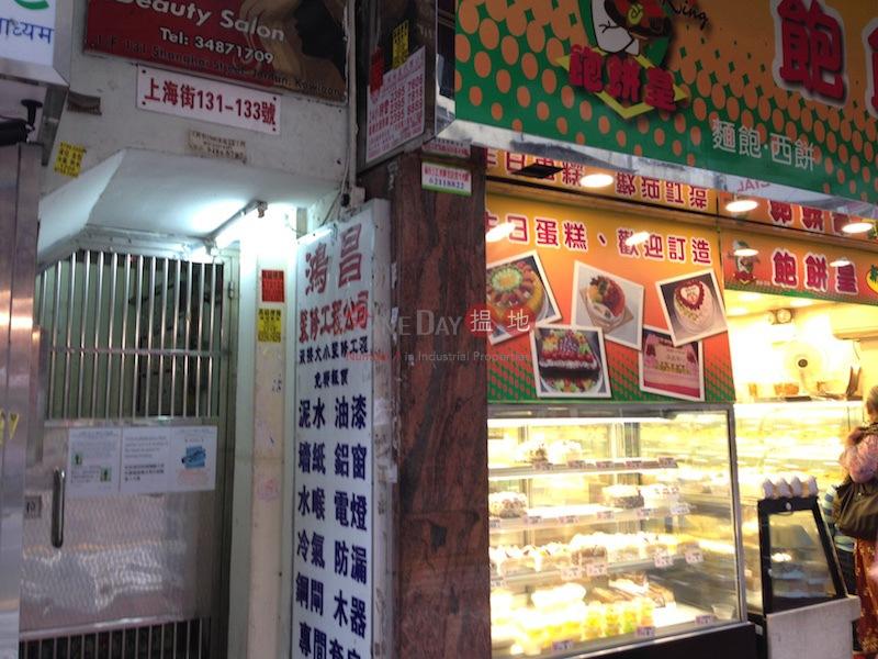 上海街131-133號 (131-133 Shanghai Street) 佐敦 搵地(OneDay)(2)