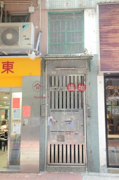 畢街17號 (17 Burd Street) 上環|搵地(OneDay)(1)