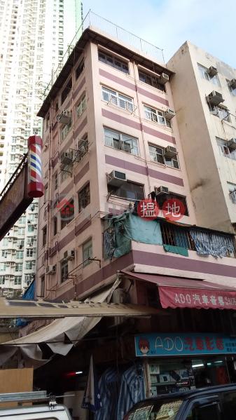 26 定業大廈 (26 Ting Yip Building) 牛頭角|搵地(OneDay)(1)