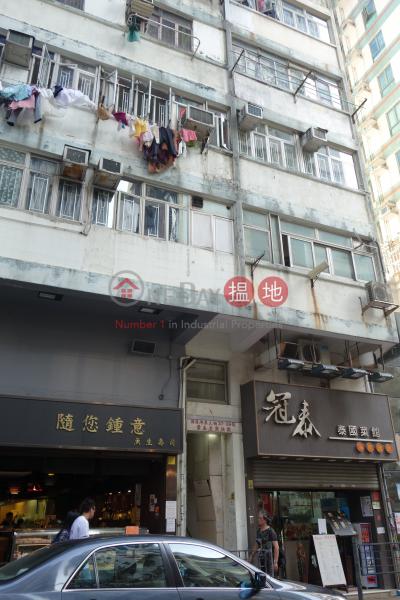 筲箕灣東大街37-39號 (37-39 Shau Kei Wan Main Street East) 筲箕灣|搵地(OneDay)(3)