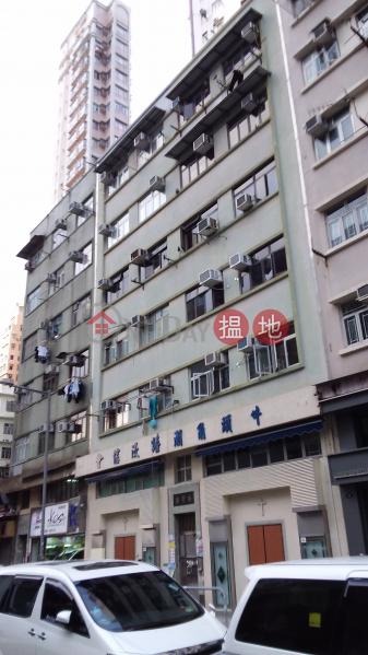 On Yin Building (On Yin Building) Ngau Tau Kok|搵地(OneDay)(1)