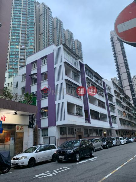 42 Maidstone Road (42 Maidstone Road) To Kwa Wan|搵地(OneDay)(1)