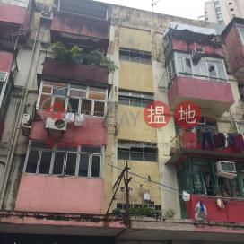 69 Ham Tin Street Ham Tin Street Shek Pik New Village,Tsuen Wan East, New Territories