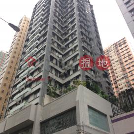 True Light Building,Sai Ying Pun,