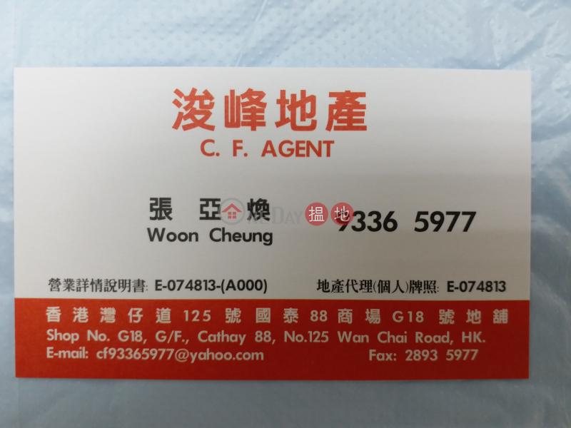 HK$ 10,000/ month, Chinachem Johnston Plaza | Wan Chai District 平地電梯大堂 天花分體冷氣