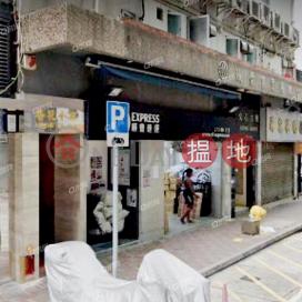 Man Shek Building | Flat for Sale|Wan Chai DistrictMan Shek Building(Man Shek Building)Sales Listings (XGWZ049300041)_0