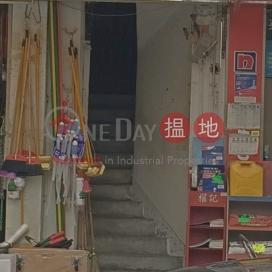 Tsun Fu Street 14,Sheung Shui, New Territories