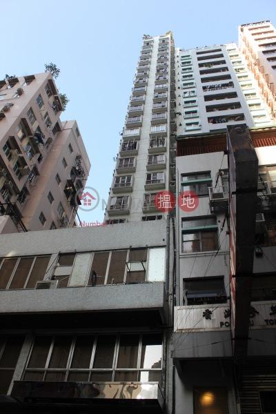 永裕大廈 (Wing Yu Building) 上環|搵地(OneDay)(1)