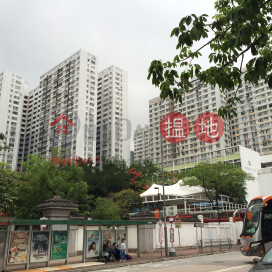 Wo Ping House, Lei Cheng Uk Estate,Sham Shui Po, Kowloon