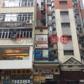 123 Queen\'s Road East,Wan Chai, Hong Kong Island