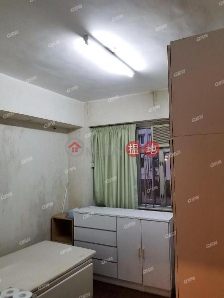 Village Tower Low, Residential | Sales Listings | HK$ 15.3M