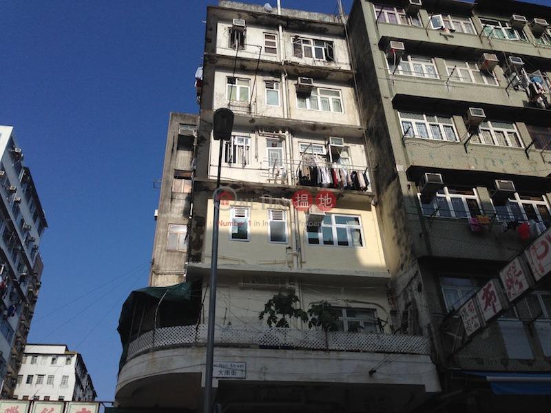 104 Tai Nan Street (104 Tai Nan Street) Prince Edward|搵地(OneDay)(2)