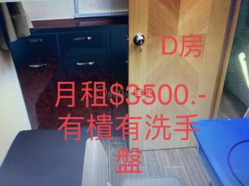 香港搵樓|租樓|二手盤|買樓| 搵地 | 住宅|出租樓盤大學女生或單身女仕,分租,獨立房,