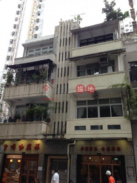 奕蔭街9號 (9 Yik Yam Street) 跑馬地|搵地(OneDay)(3)