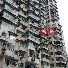 Montane Mansion,Quarry Bay, Hong Kong Island