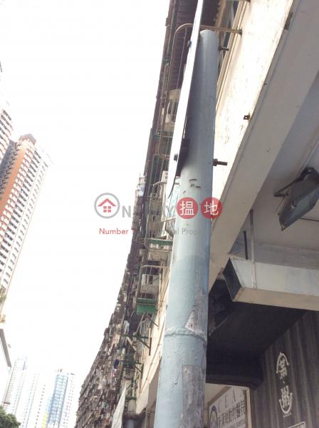 79 King Fuk Street (79 King Fuk Street) San Po Kong|搵地(OneDay)(3)