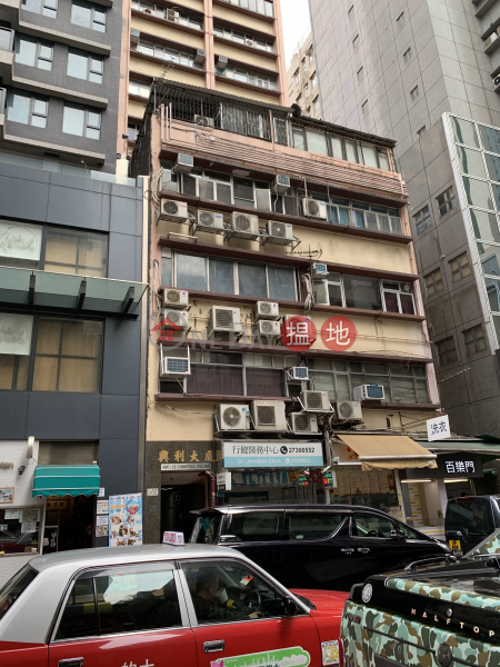 Hing Lee Commercial Building (Hing Lee Commercial Building) Jordan|搵地(OneDay)(1)