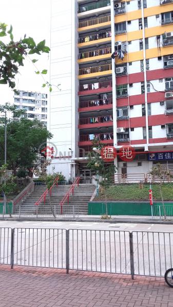 康東樓東頭(二)邨 (Hong Tung House Tung Tau (II) Estate) 九龍城|搵地(OneDay)(2)