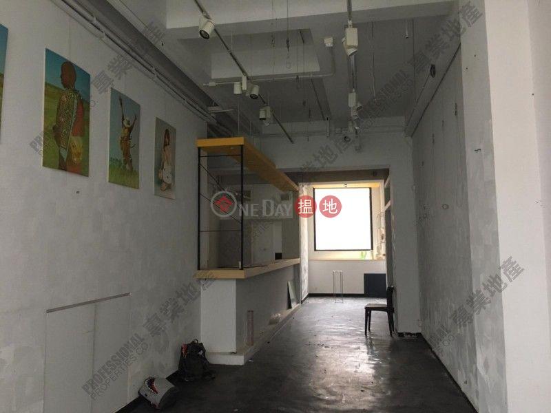 Property Search Hong Kong | OneDay | Retail, Rental Listings | Peel Street