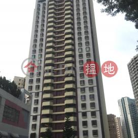 Elm Tree Towers Block B,Tai Hang,