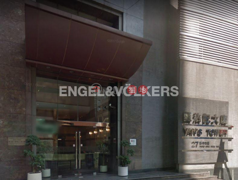 Studio Flat for Rent in Wong Chuk Hang, Yan\'s Tower 甄沾記大廈 Rental Listings | Southern District (EVHK44216)