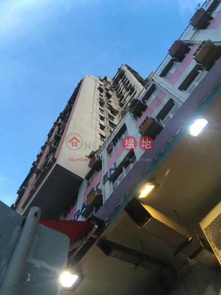 裕豐大樓 (Yue Fung Mansion) 元朗|搵地(OneDay)(3)
