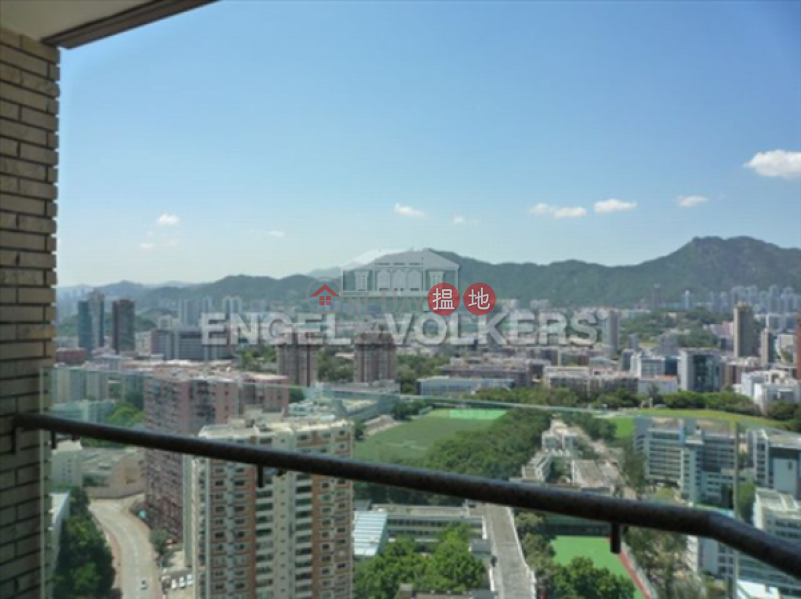 HK$ 58M Celestial Heights Phase 1, Kowloon City | 3 Bedroom Family Flat for Sale in Ho Man Tin