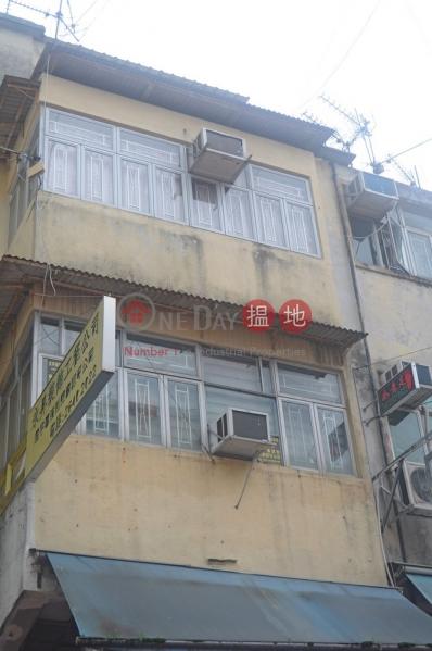 新康街16號 (San Hong Street 16) 上水|搵地(OneDay)(2)