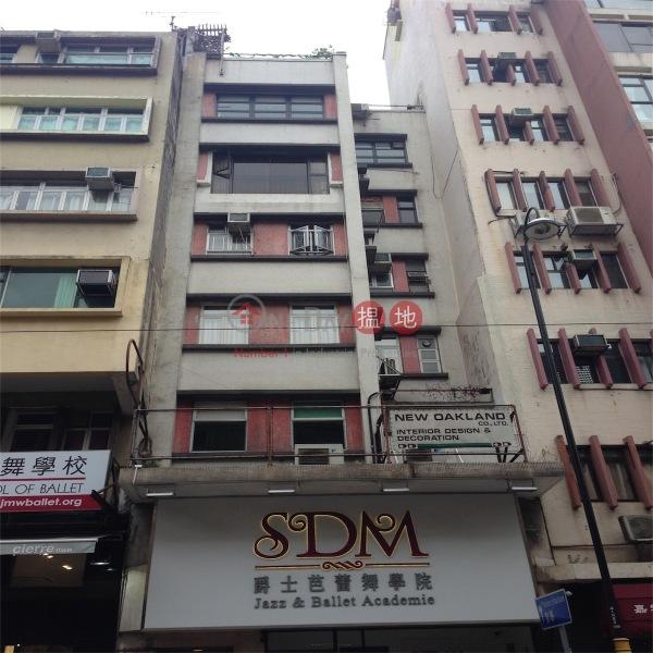 黃泥涌道137號 (137 Wong Nai Chung Road) 跑馬地 搵地(OneDay)(3)