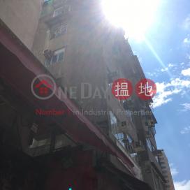 Tai Tong Mansion,Yuen Long, New Territories