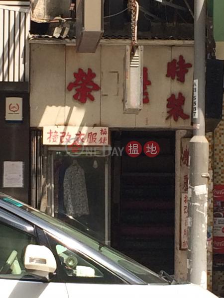 22 LION ROCK ROAD (22 LION ROCK ROAD) Kowloon City 搵地(OneDay)(2)