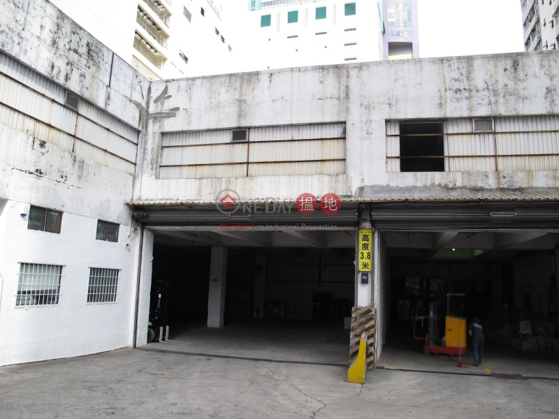 Hing Wong Industrial Building (Hing Wong Industrial Building) Kwai Fong|搵地(OneDay)(4)