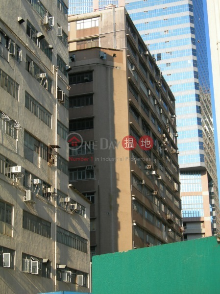 Hop Ming Factory Building (Hop Ming Factory Building) Siu Sai Wan|搵地(OneDay)(3)